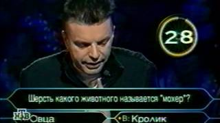 Леонид Парфенов в программе