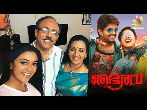Is Keerthi Suresh dad cause of Kerala strike for Bairavaa?   Latest Malayalam cinema News