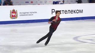 Произвольная программа. Юноши. Гран-при России по фигурному катанию среди юниоров 2019/20