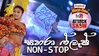 Non-Stop Sahara Flash FM Derana Attack Show Elpitiya