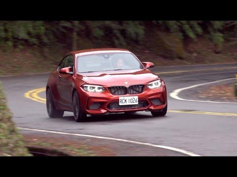 【統哥】有S55引擎才是真正的 M-Power ! BMW M2 Competition 統哥試駕
