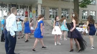 Выпускной флешмоб 9 класс//2016
