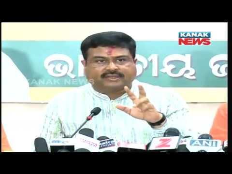 State Govt Withdraws Interest Free Loans To IOCL: Press Meet of Dharmendra Pradhan
