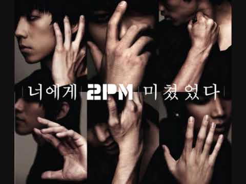 2PM-( I WAS CRAZY ABOUT YOU MP3)