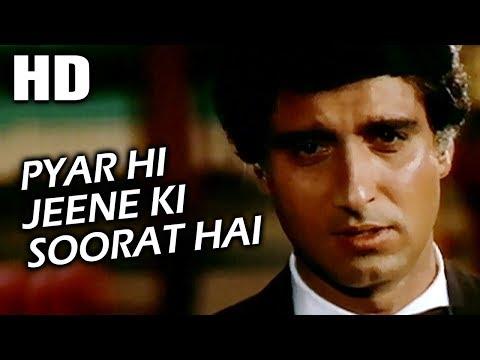 Pyar Hi Jeene Ki Soorat Hai   Kishore Kumar   Armaan 1981 Songs   Raj Babbar, Ranjeeta Kaur