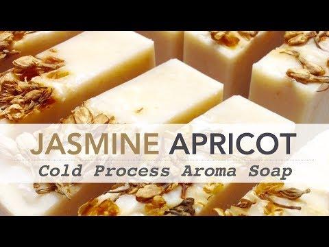 006 Jasmine Apricot Cold Process Aroma Soap By Jade Soap Shop 茉莉杏桃芳療皂