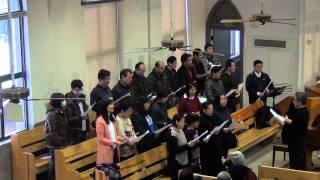 20150111浸信會仁愛堂主日獻詩_在基督裡