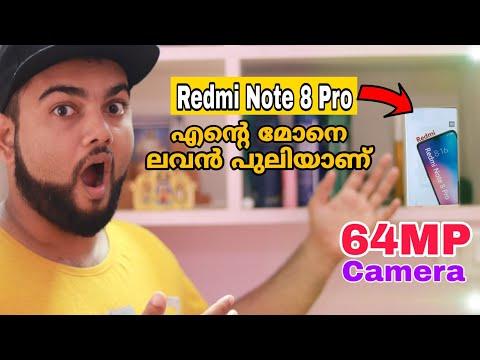 Redmi Note 8 Pro എന്റെ മോനെ വേറെ ലെവൽ ഫോൺ 💥 Quad Camera, Gaming Processor,64MpCamera,