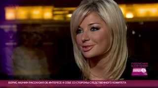 Депутат Мария Максакова. Интервью Ксении Собчак (ЧАСТЬ 1)