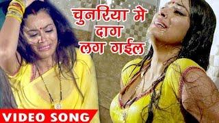 सबसे दर्द भरा गीत 2017 - Truck Driver 2 - चुनरिया में दाग - Nidhi Jha - Superhit Bhojpuri Sad Songs