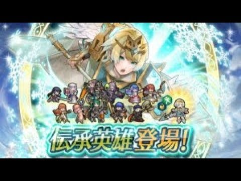 FIRE EMBLEM HEROES Summon Sigurd ou Hector ?