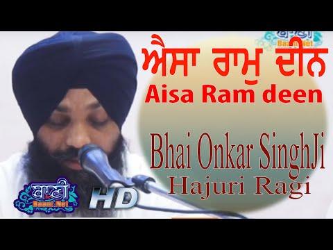 Bhai-Onkar-Singhji-Sri-Harmandir-Sahib-24-April-2019-G-Sisganj-Sahib