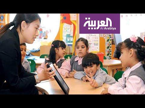 تفاعلكم | المدارس السعودية تتكلم اللغة الصينية  - 19:59-2020 / 1 / 19