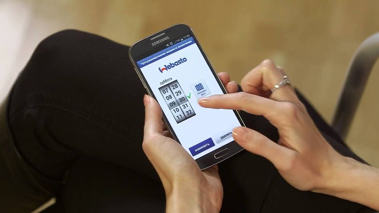 Приложение Thermo Call от фирмы Вебасто для смартфонов на платформе Андроид