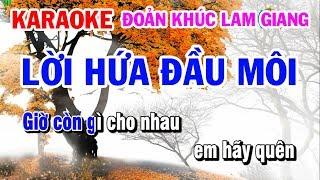 Karaoke Lời Hứa Đầu Môi | Đoản Khúc Lam Giang | Karaoke Điệu Lý