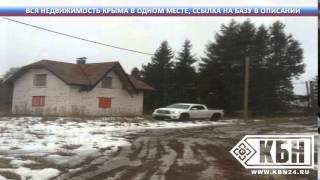 Сдам дом в симферополе не агенство(, 2014-12-04T19:30:38.000Z)