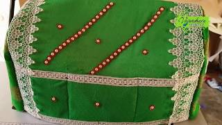 How To Sew Sewing Machine Cover || How To Stitch Sewing Machine Cover With Old Clothes
