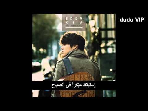 Eddy Kim - The Manual ( arabic sub )