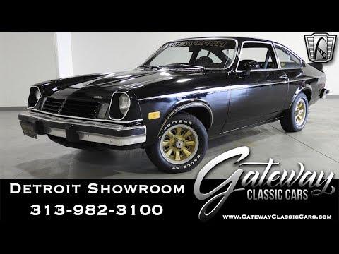 1975 Chevrolet Vega Stock #1412-DET