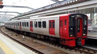 #107 JR鹿児島本線813系快速荒木行き 折尾駅発車