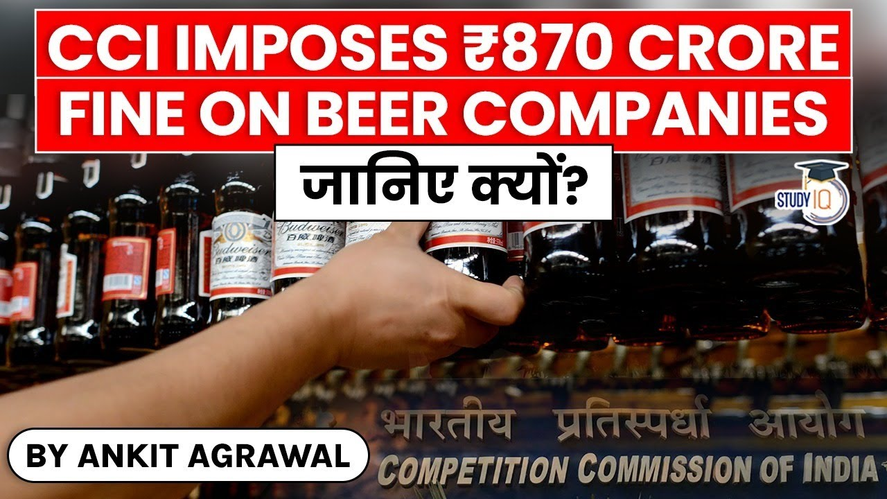 CCI imposes Rs 870 crore penalty on beer companies for price fixing | UPSC GS Paper 2 Statutory Body
