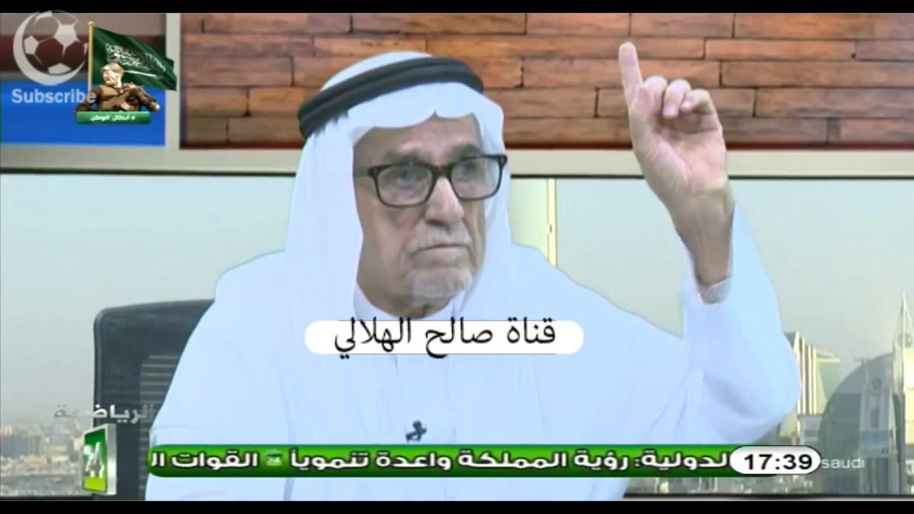 عبدالرحمن السماري السوداني أحمد البربري هو مؤسس نادي النصر Youtube