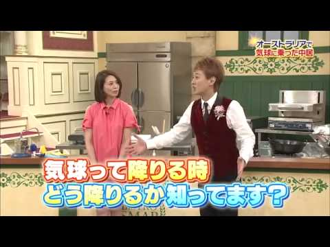 SMAP×SMAP 2014 04 07 小泉今日子 in Bistro SMAP