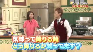 SMAP×SMAP 2014.04.07 小泉今日子 in Bistro SMAP.