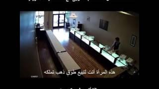 شاهد ماذا فعل هذا الشاب السوري مع سيدة امريكية داخل محل لبيع الذهب بالتأكيد لن تصدق ما ستراه