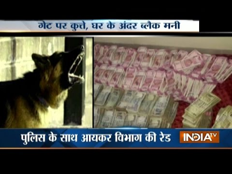 Bengaluru: Dogs Guarding Rs 2.8 crore Black Money Chased Down Income Tax Officers Mp3