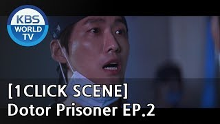 I'm the son of this hospital's chief director, you punk![1ClickScene/Doctor Prisoner, Ep.2]