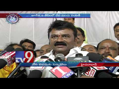 24 Hours 24 News - 24-05-2017 - TV9