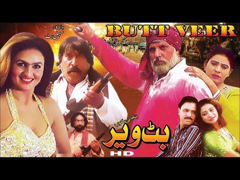 Kiran Butt Neelam Shahzadi Hot Sexy Mujra