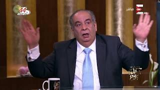 كل يوم - يوسف زيدان يشرح المعاني الحقيقية لأبرز الشتائم المتداولة بين المصريين .. حقائق صادمة