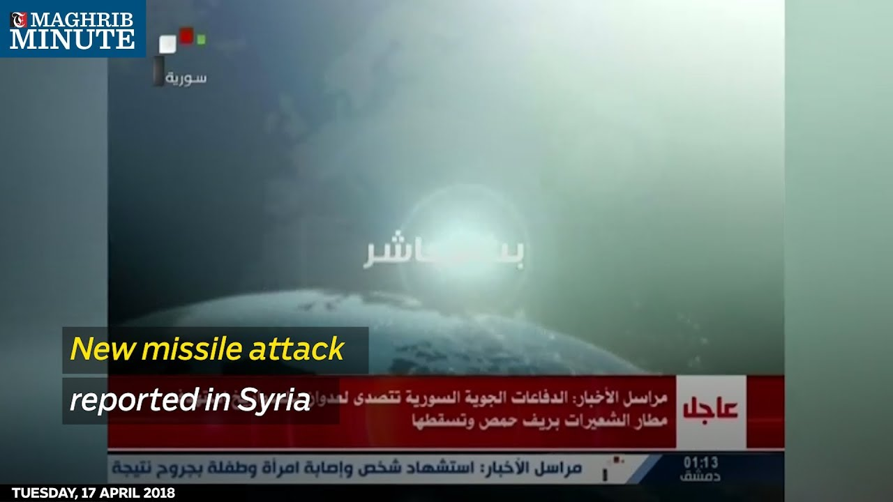 New missile attack reported in Syria