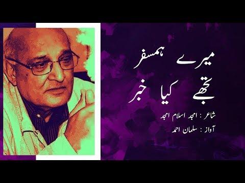 Mohsin Naqvi Sad Poetry Books Pdf