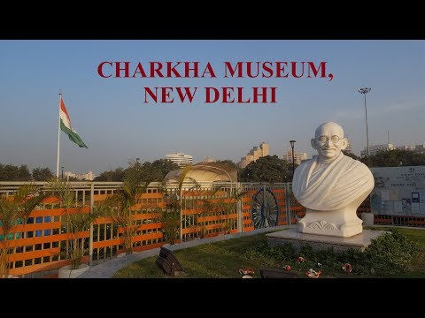 Walking in Charkha Museum, Delhi