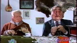 Куклы: Ведущий итогов (14.01.1995)