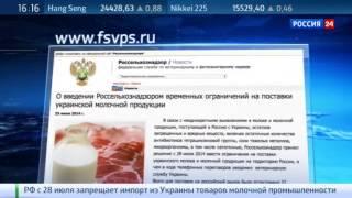 Вслед за молоком путь в Россию закрыли украинским консервам