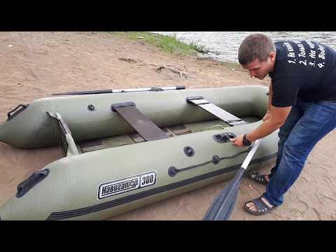 Надувная лодка ПВХ Навигатор 300 Эконом Сборка надувной лодки