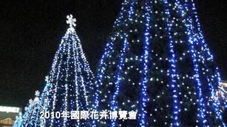期末台北介紹影片