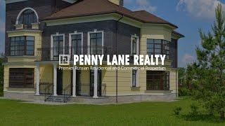 Лот 33957 - коттедж 519 кв.м., Перхушково, Можайское шоссе, 19 км от МКАД | Penny Lane Realty