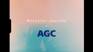 平井 大 / Beautiful Journey(プロマーシャル・AGC株式会社)