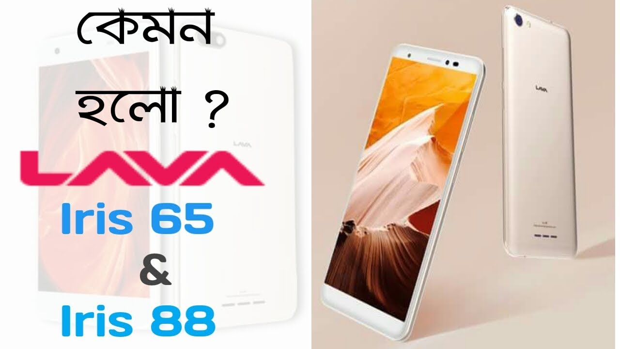 LAVA iris 88 and LAVA IRIS 65 Review | Price in BD | Specifications | by  DopeySamsu