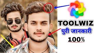 How To Edit Hair In Toolwiz Application, Toolwiz  Full Hair Editing Tutorial, How To Use Toolwiz App screenshot 1