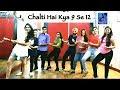 Chalti Hai Kya 9 Se 12 Judwaa 2 BollyHop Workshop Beat It mp3