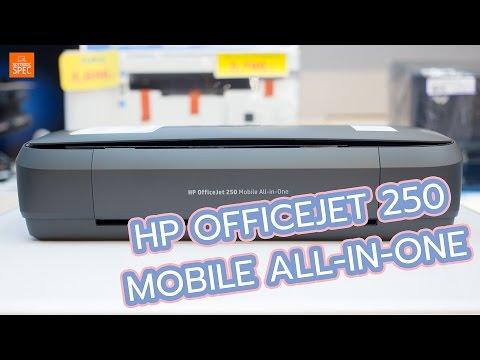 HP OfficeJet 250 Mobile All-In-One เครื่องปรินต์ขนาดเล็ก พิมพ์สีง่าย สั่งงานไร้สายสะดวก