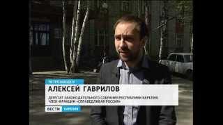 видео Режим «72 часа без виз» для россиян в Финляндии