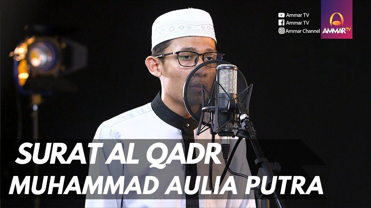 MUROTTAL MERDU || SURAT AL QADR || MUHAMMAD AULIA PUTRA