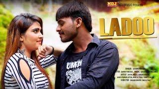 LADOO - Sansar Khatri | Divya Jangid, Sanju Power | Latest Haryanvi Songs Haryanavi 2018 | NDJ